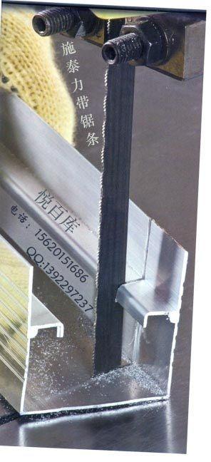 【施泰力带锯条】_施泰力带地址昭和_施泰力大锯条对刀仪图片