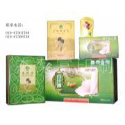 北京不干胶印刷厂纸盒印刷厂