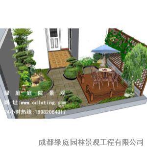 成都屋顶花园设计,屋顶花园装修,选择性价比高的绿庭园林景观公司!