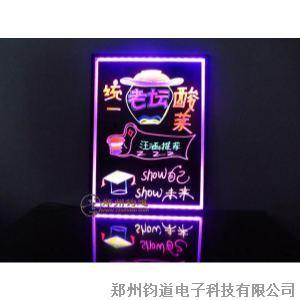 荧光板批发/武汉手写荧光板/电子荧光板如何制作