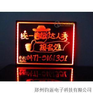 武汉手写荧光板/电子荧光板如何制作/led荧光板批发
