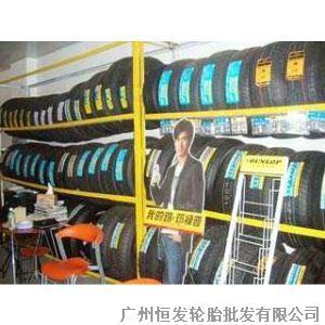 广州邓禄普轮胎价格_【邓禄普轮胎750R16825R16全钢丝带内胎载