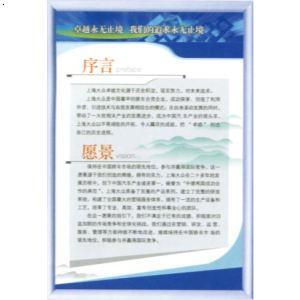 湖南铝型材展板画框 长沙博乐广告超薄灯箱制作有限