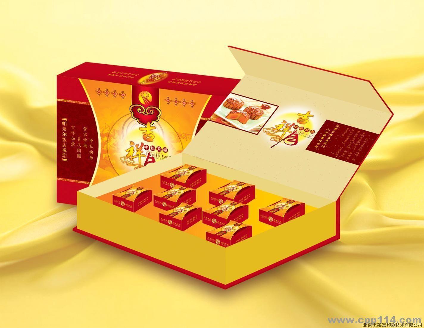 景德镇礼品包装盒