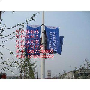 道旗规格 道旗尺寸 道旗的大小 道旗效果图 北京道旗 道旗租赁