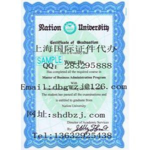 国外学历学位认证书查询系统qq283295888教育部国外