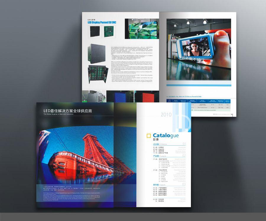 如果你喜欢滁州广告画册设计单位,想保存到电脑上,只要在图片上点击进入大图页,在大图上右击选图片另存为,再选好想要保存的位置,例如文档库,再点保存就可以了