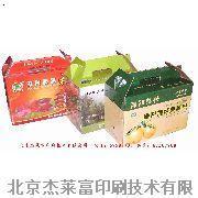 食品药品保健品包装盒