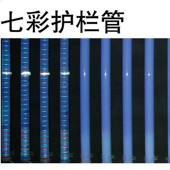 七彩护栏管