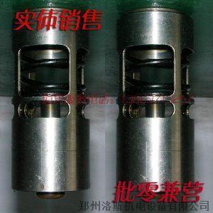 产品首页 机械及行业设备 机械设备维修安装 热控阀芯