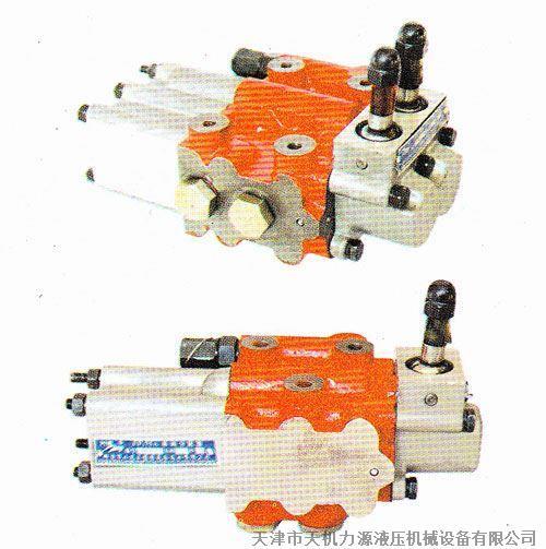 fp175分配器_天津市天机力源液压机械设备有限公司-网图片