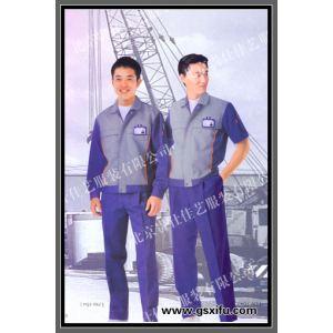 供应北京洗车厂工作服|汽车厂工作服|加油站工作服