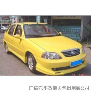 上海华普汽车的质量怎么样?