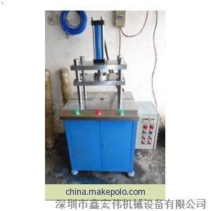 油压机 液压整机图片