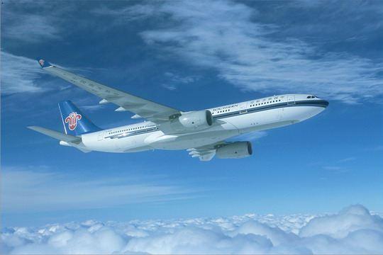 深圳到浙江飞机