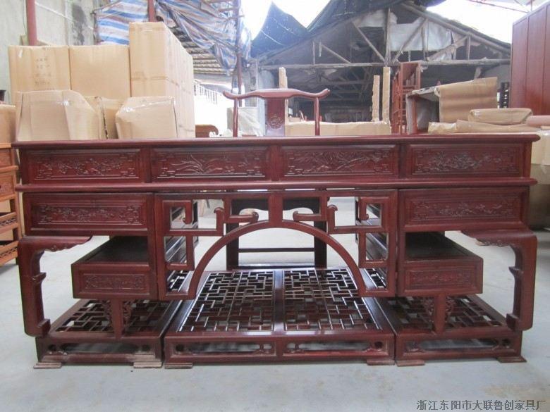 红木家具价格非洲酸枝中式办公桌1.8米弯