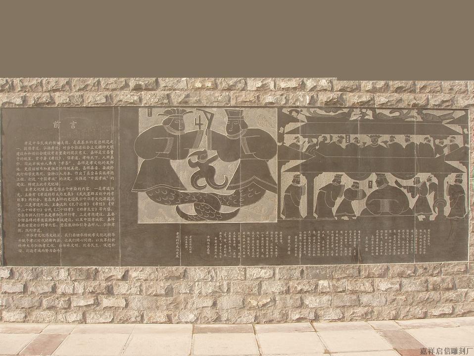 壁画浮雕寺庙浮雕