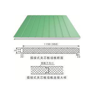 产品首页 建筑,建材 钢结构 插接式夹芯板墙板