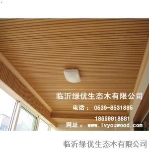 生态木室内装饰吊顶效果图