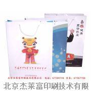 食品礼品包装盒手提袋