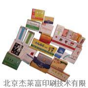 药品包装盒图片展示