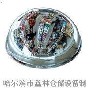 亚克力鱼眼镜360度,哈尔滨广角镜,反射镜鑫林公司