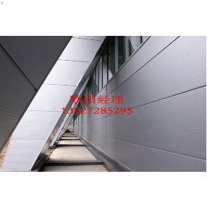 [新品]造型天花厂低价木纹铝板