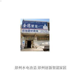 室内装修水电施工有标准 高清图片
