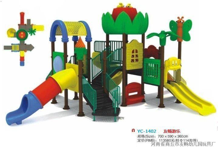 幼儿园大型玩具室外大型组合滑梯