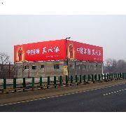 济南北外环广告位招商