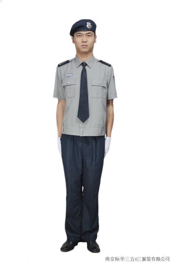 南京新式保安男夏执勤