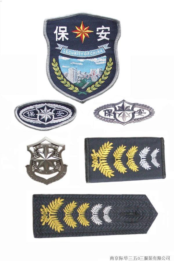 南京新式保安标志