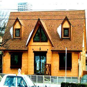 产品首页 建筑,建材 木质材料 木板材 欧式木屋  价&nbsp