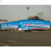 济南东站历黄路广告位招商    济南户外广告发布|济南户外广告公司|济南户外广告媒体公司