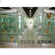 安庆医学院生命科学馆设计方案
