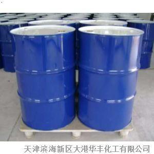 天津轻质油