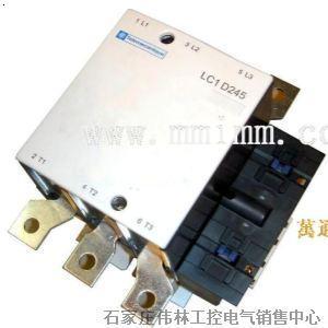 变频器控制交流接触器,热继电器,中间继电器控制电机启动的接线图图片