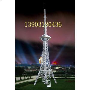 广播电视塔 风力发电塔
