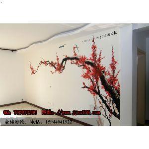 东北彩绘手绘幼儿园