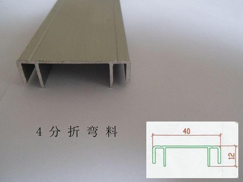 超薄灯箱铝材、灯箱铝