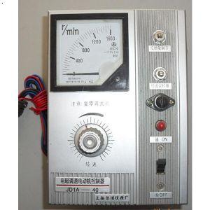 电磁调速电机控制器jd1a-40