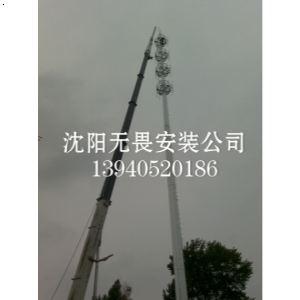 吊车13940520186辽宁通信塔信号塔维修检修故障排除