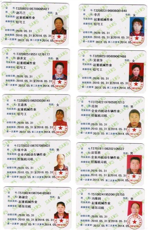 上海居住证年限查询上海居住证年限查询价格图片
