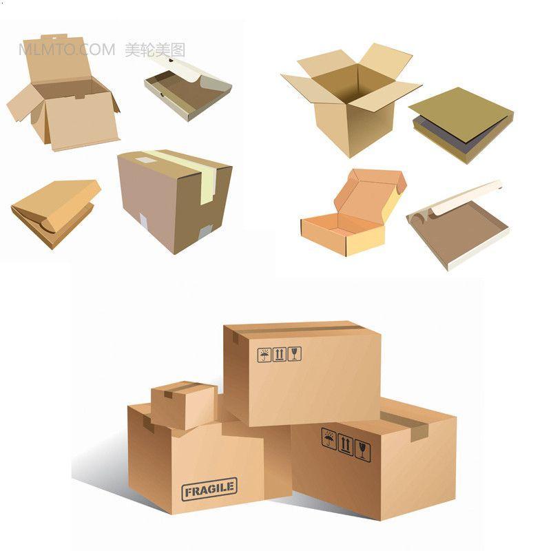 纸箱作品步骤图片