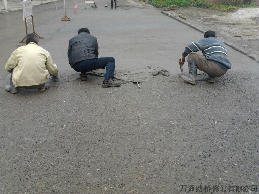 混凝土路面图集 混凝土化粪池标准图集 钢筋混凝土水池图集