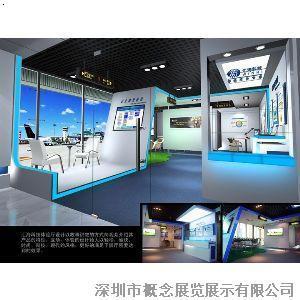 上一条:电子科技展厅设下一条:深圳展厅设计施
