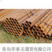 供应20# 45# Q345等材质无缝管 无缝钢管