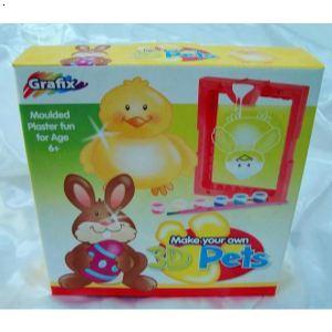 产品首页 包装 纸类包装制品 纸盒 动物玩具盒