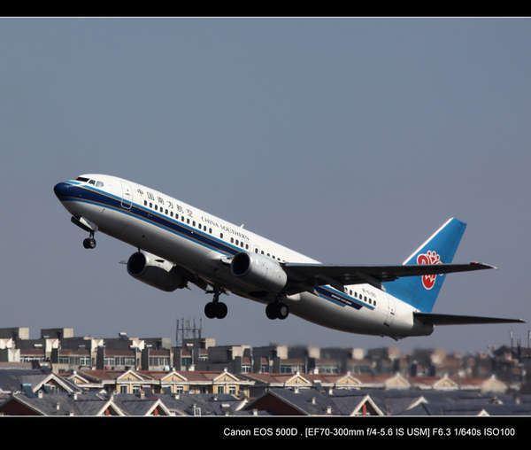 山西运城机票求代理;; 飞机票代理服务; 呼和浩特飞济南订票客服图片
