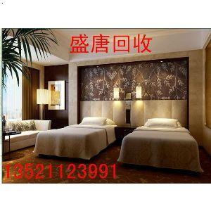北京宾馆设备回收:地毯,地板,门窗,床,床头柜,灯具,冰箱,彩电,热水